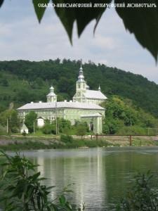 Свято-Николаевский Мукачевский женский монастырь