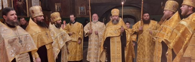 Всенічне бдіння у переддень трьох святителів