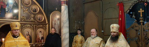 Свято трьох святителів