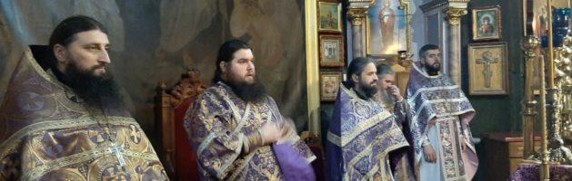 Перша Літургія Передосвячених Дарів