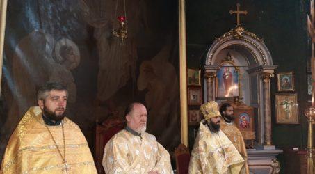 День пам'яті Святителя Митрофана