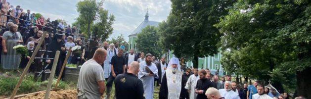 Чин монашого похорону схимонахині Серафими (Гачавської).