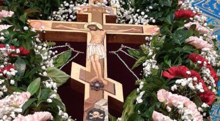 Вечірнє богослужіння у переддень Воздвиження Животворящого Хреста Господнього